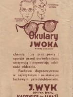 Koperta-na-fotografie-i-negatywy-z-nadrukiem-firmowym-J.-Wyk-optyk-dyplomowany-Oddział-Fotograficzny-ul.-św.-Jana-13-Katowice